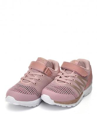 Buty dziecięce sneakersy ES26 różowe
